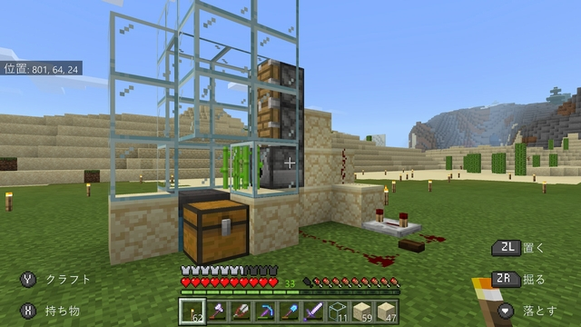 骨粉式サトウキビ収穫装置