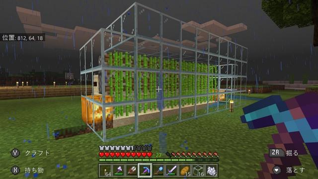 サトウキビ収穫装置