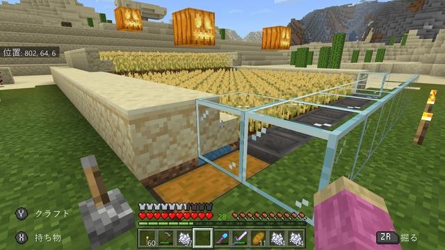 小麦収穫装置