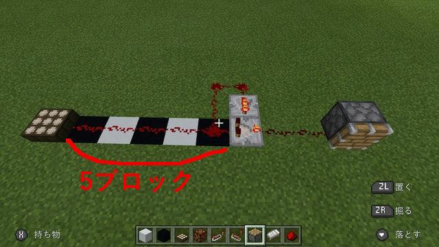 パルサー回路